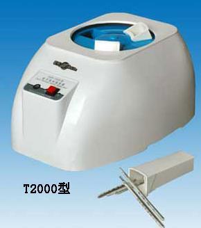 爱林 WZR-T2000型电子甩体温表器