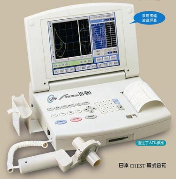 捷斯特HI-801多功能台式肺功能测试仪(60个参数)