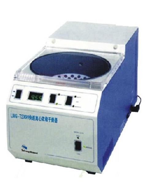华美LNG―L2×96 冷冻浓缩离心干燥器 1.5ml*132转子 转速1800rpm
