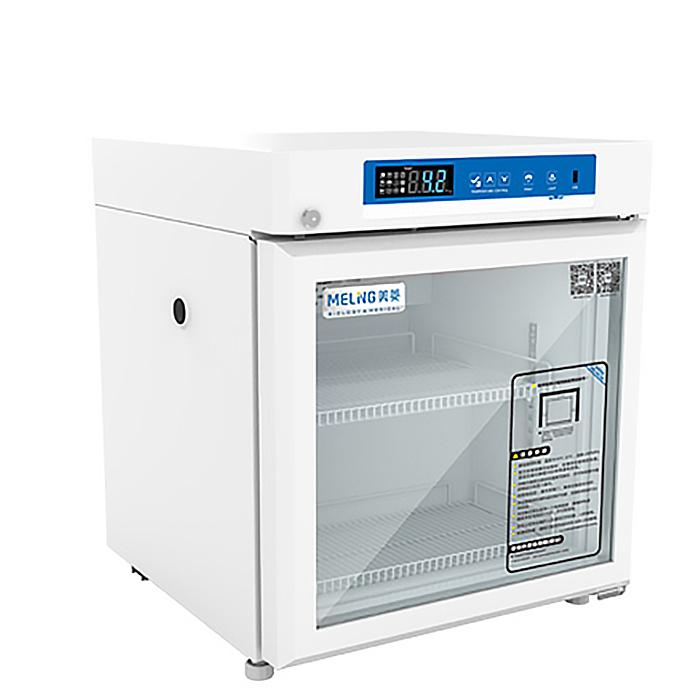 美菱 2~8℃ 医用冷藏箱YC-55L