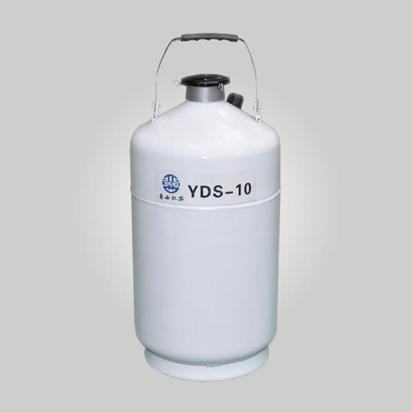 亚西YDS-10液氮罐 容积10L 口径50mm 贮存式