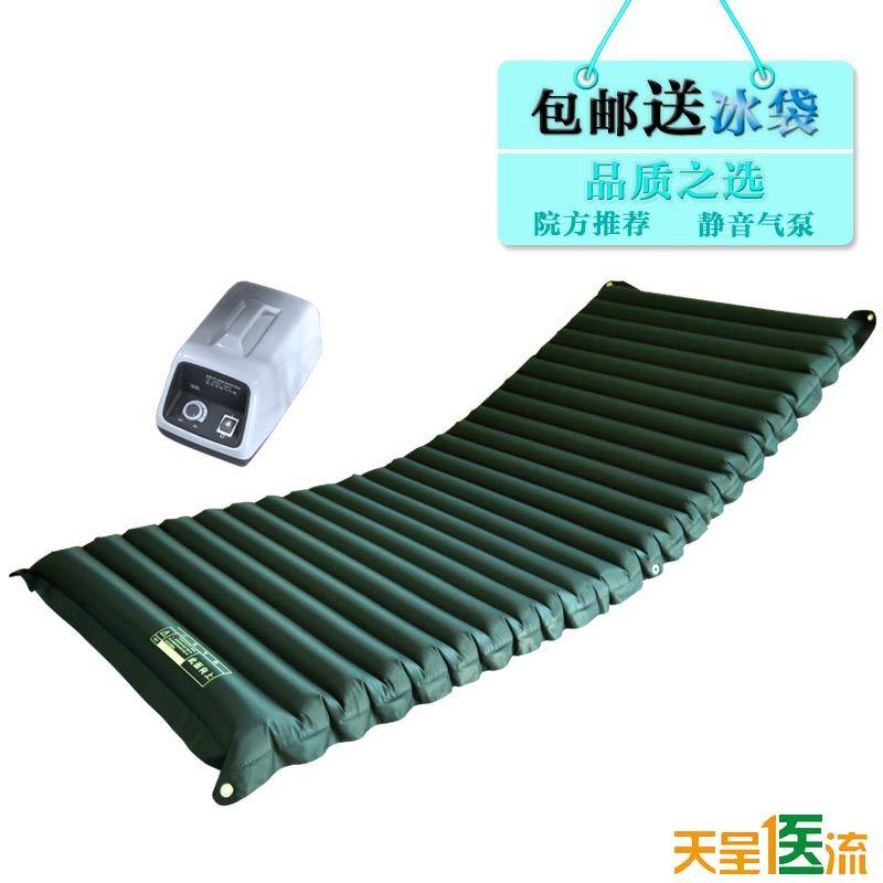 YQ-P2U喷气型防褥疮床垫