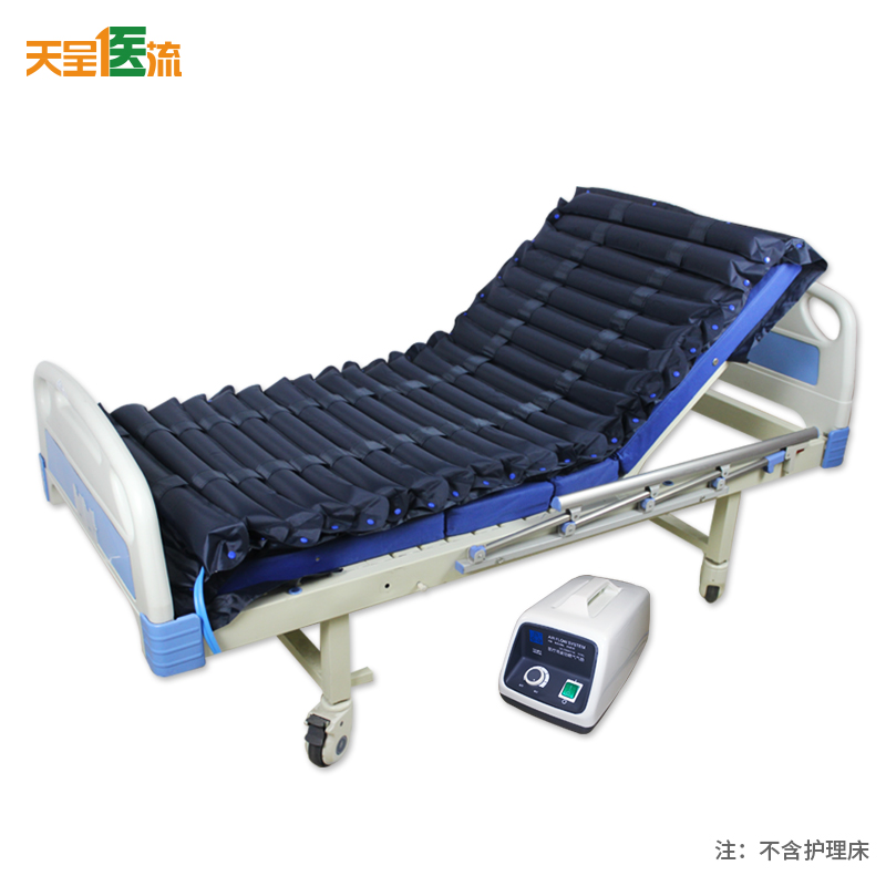 三马防褥疮气垫床卧床老人瘫痪病人褥疮垫波动喷气防褥疮气垫床Y