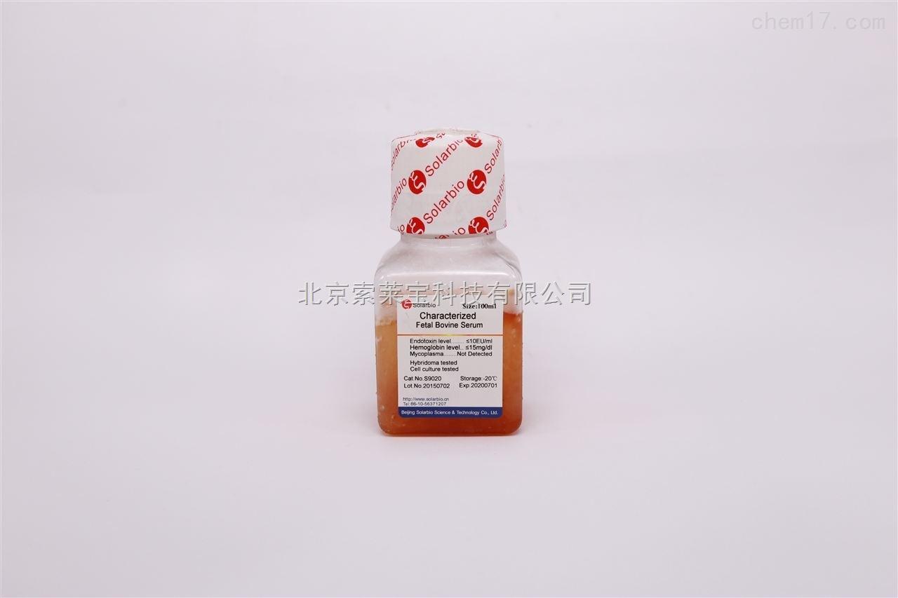 Solarbio优级胎牛血清(货号:S9020)100ml*
