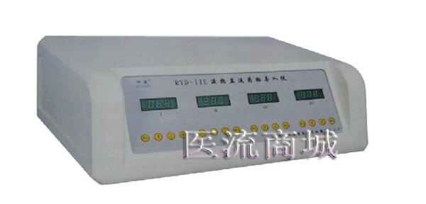 御健 RYD-IIE型温热直流药物导入仪(四路)