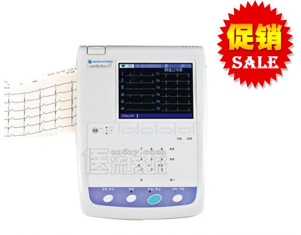日本光电 ECG-1250C六道5.6寸液晶显示自动分析心电图机