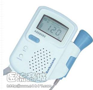 安保手持式A8200S2胎心仪