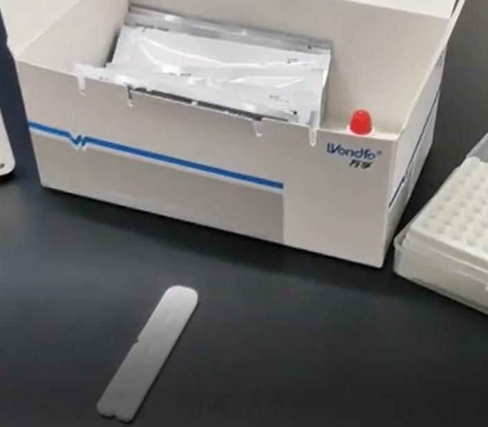 万孚生物新型冠状病毒(2019-nCoV)抗体检测试剂盒(胶体金免疫层析法)单人份