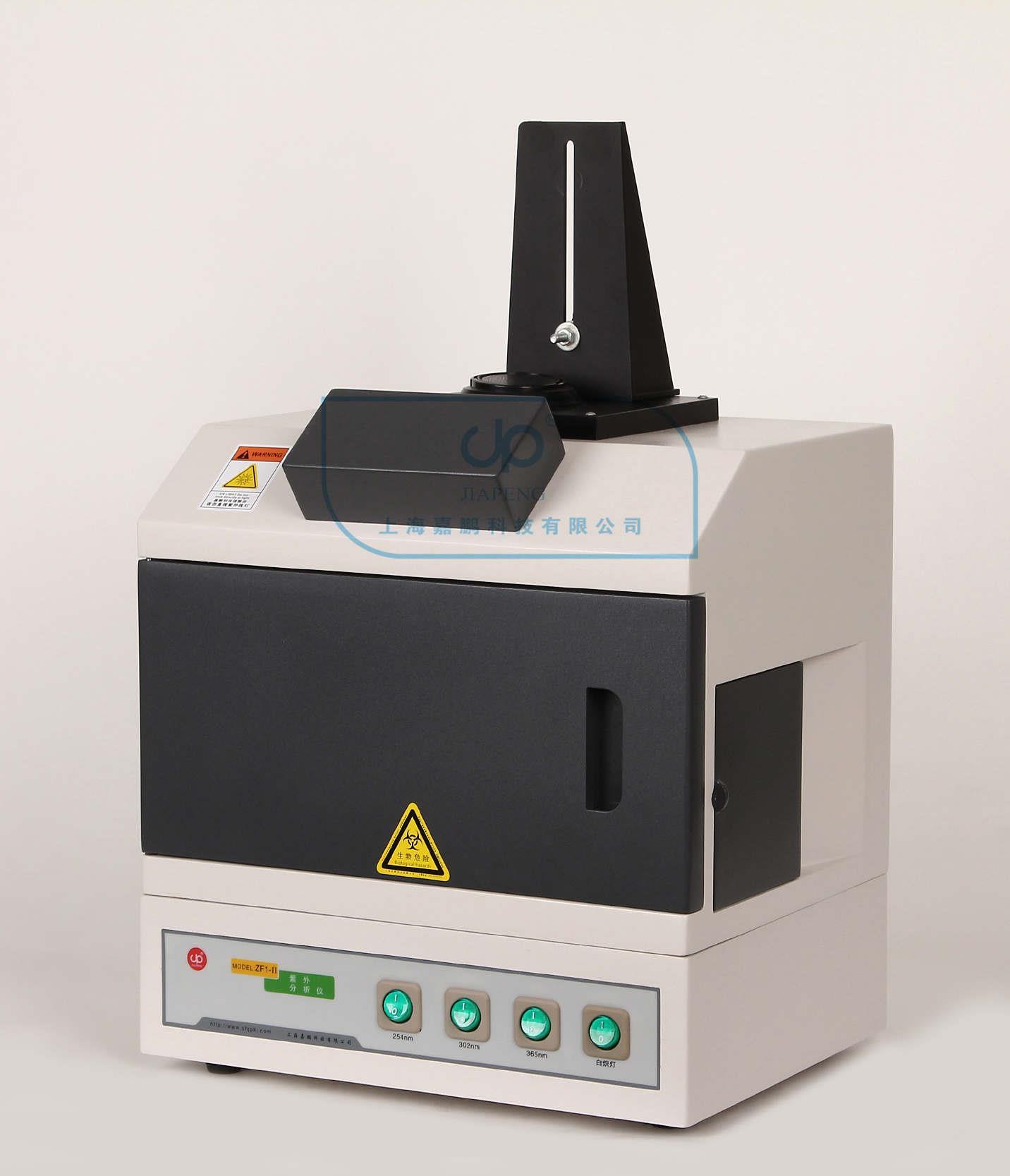 紫外分析仪ZF1-II
