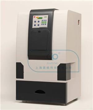 全自动凝胶成像分析系统ZF-268