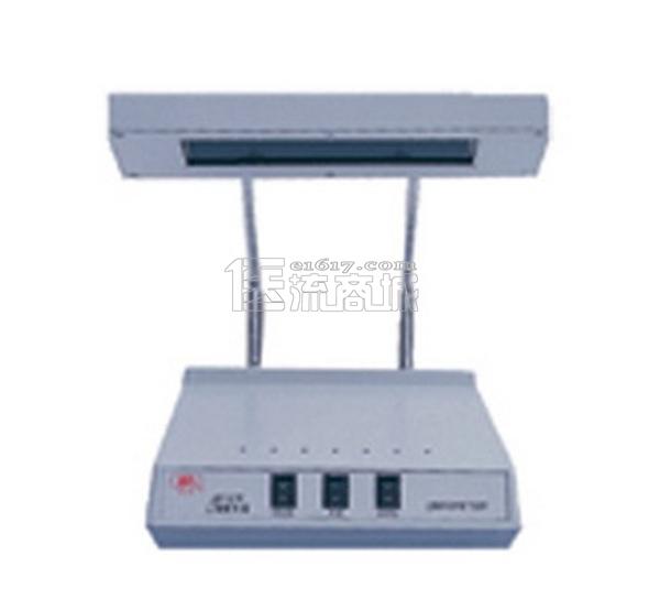 嘉鹏 ZF-1三用紫外分析仪