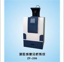 嘉鹏ZF-208半自动凝胶成像分析系统
