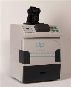 嘉鹏高强度紫外分析仪UV-3000