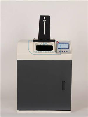 嘉鹏紫外分析仪ZF1-IIN