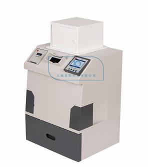 嘉鹏紫外分析仪ZF1-1N