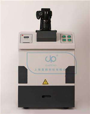 嘉鹏高强度紫外分析仪UV-3000N