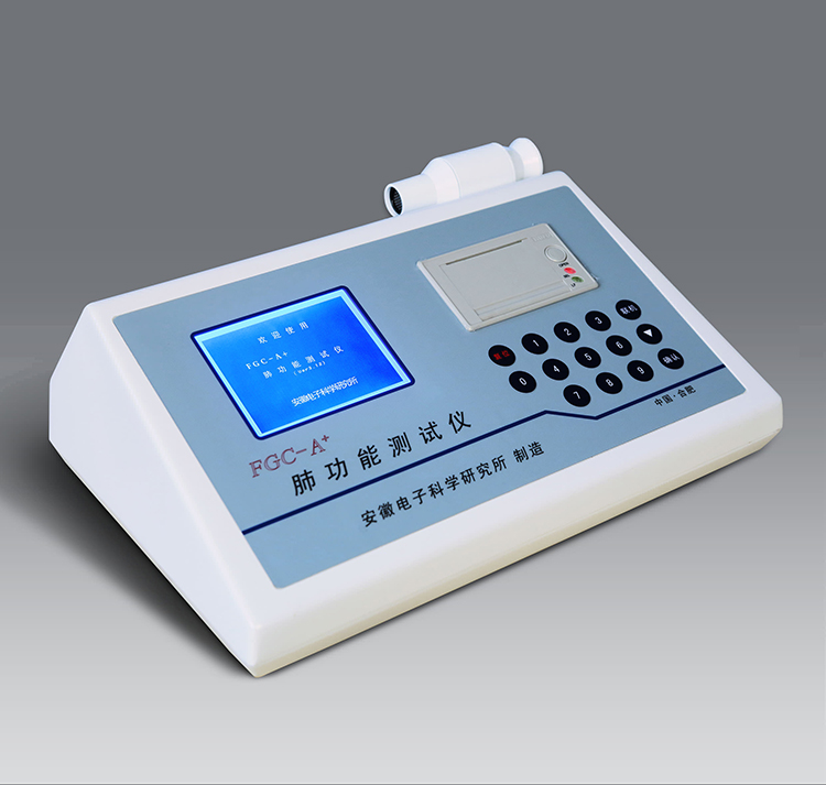 安徽电子 FGC-A+ 肺功能测试仪/国产台式肺功能仪参数/报价图片