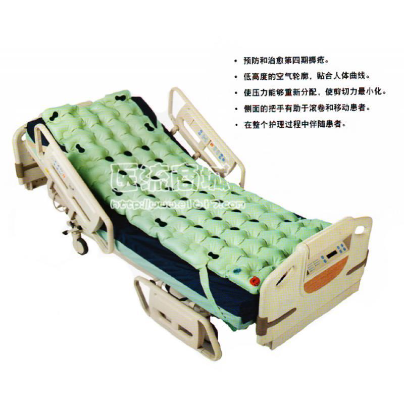 瘫痪病人护理专用器材