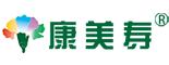 康美寿 (1)