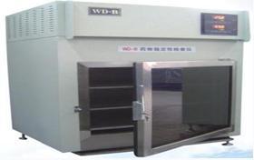 药典WD-B药物稳定性检查仪 智能型可选配RS485通信接口 可控6-80℃