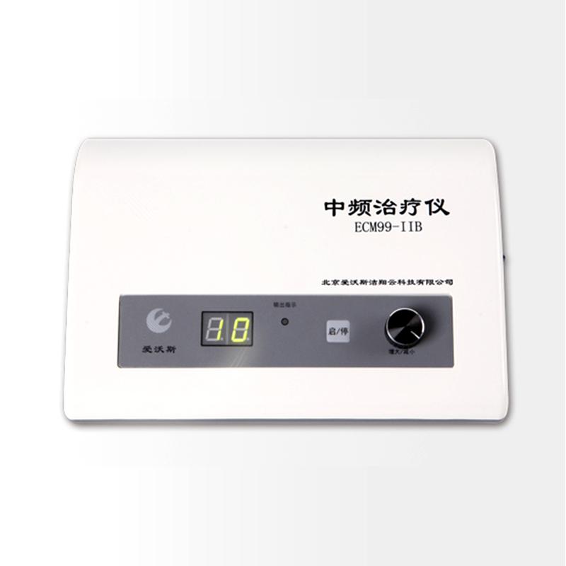 爱沃斯 ECM99-IIB电脑中频治疗仪 单通道10个处方