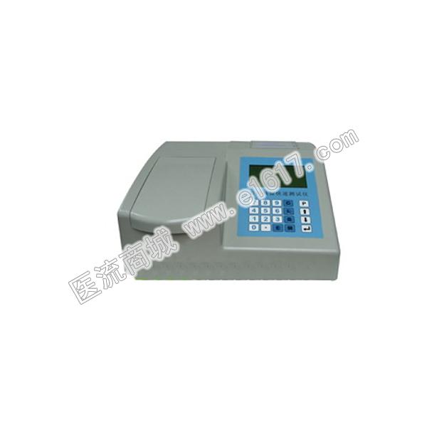 汇尔HRN-48D台式农药残留快速测试仪