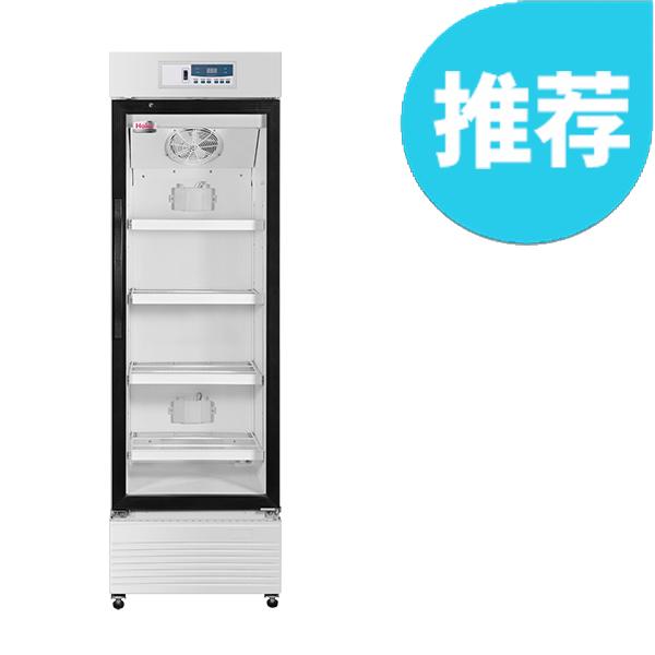 海尔2-8℃药品保存箱HYC-198/立式198L医用冷藏箱