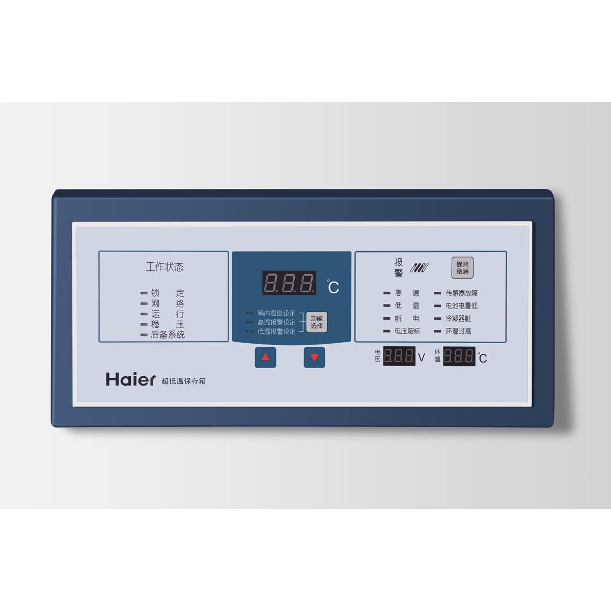 海尔DW-86W100超低温冰箱/卧式-86℃冰箱/100L