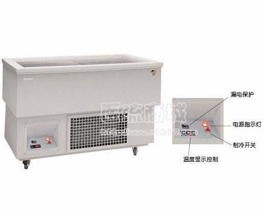 海尔 HXT-C5-0.7 血液低温操作台