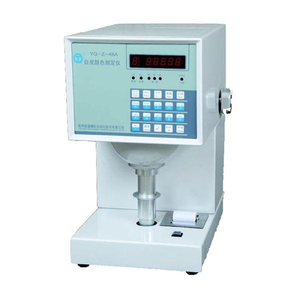 博科YQ-Z-48A白度颜色测定仪
