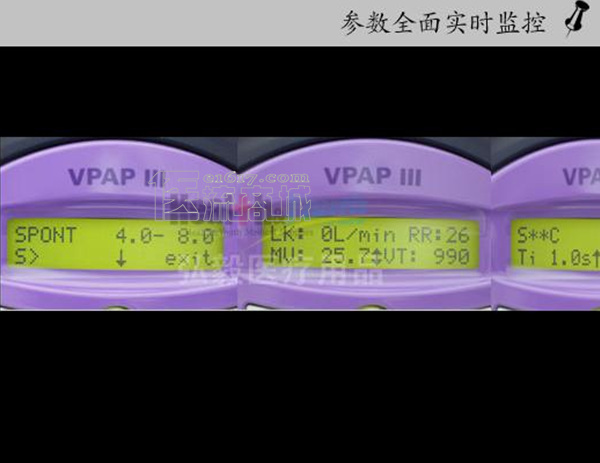 瑞思迈VPAP™III呼吸机