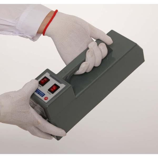 手提式紫外分析仪  ZF5