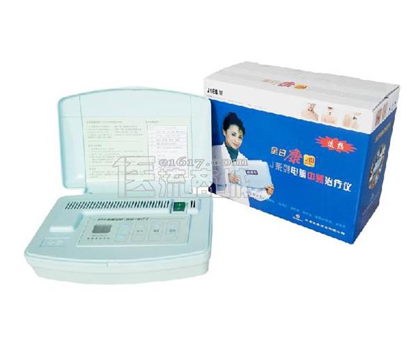 全日康J18B电脑中频治疗仪(单路12处方,透热、自吸电极)