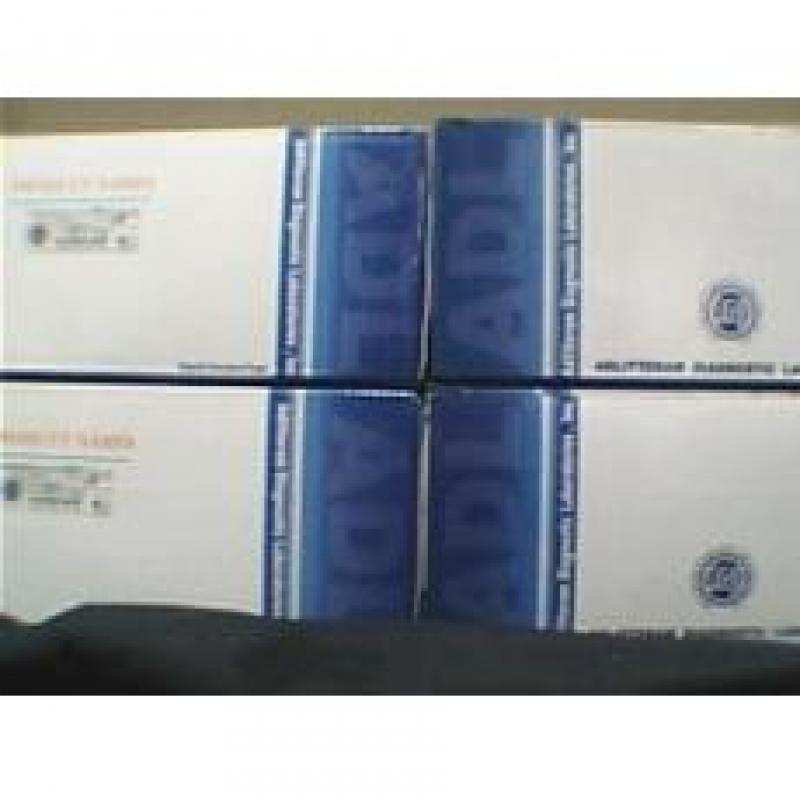 小鼠瘦素酶免试剂盒 (mouse Leptin ELISA KIT)
