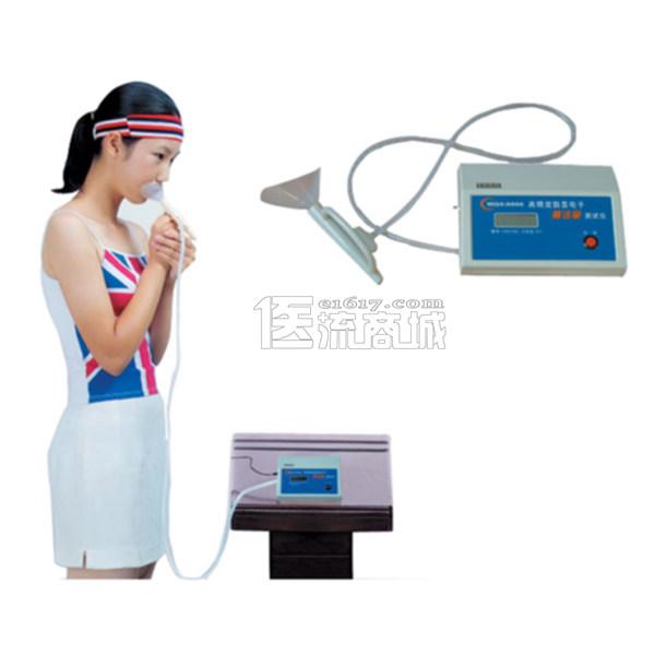 万庆 WQS-8888电子肺活量计