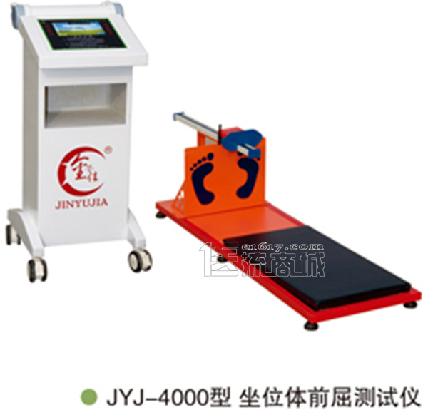 金誉佳 JYJ-4000智能型坐位体前屈测试仪