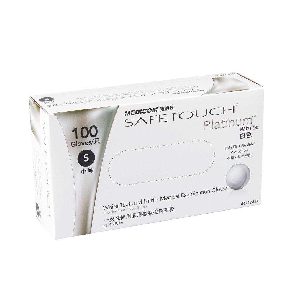 Safe Touch® 丁腈检查手套1174 无粉