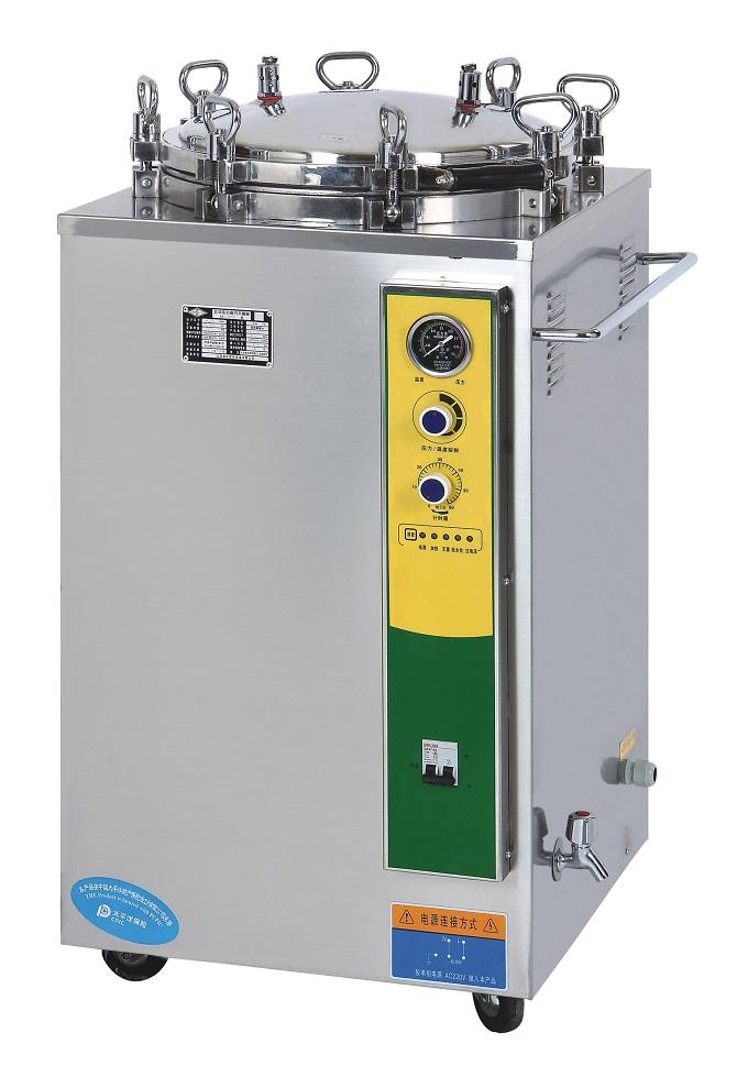 江阴滨江医疗灭菌器立式LS-35LJ 立式全不锈钢高压蒸汽灭