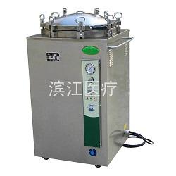 江阴滨江医疗立式LS-120/150LJ 全不锈钢高压蒸汽灭