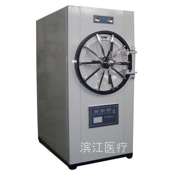 江阴滨江医疗卧式WS-150YDB全自动压力蒸汽灭菌器厂家批