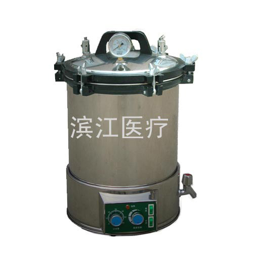 江阴滨江医疗手提式YX-18LDJ压力蒸汽灭菌器厂家批发价格