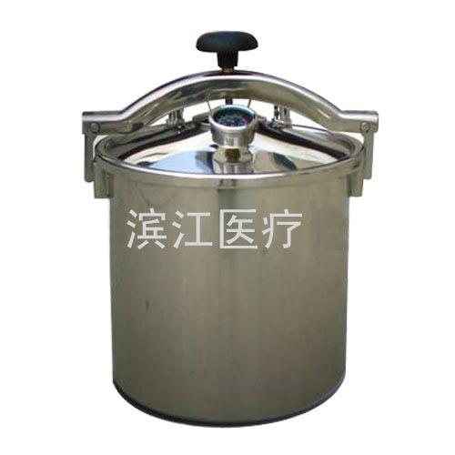 江阴滨江医疗手提式YX-18HM手提式防干烧压力蒸汽灭菌器厂