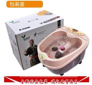 怡禾康 YH-3308足浴盆 无线遥控