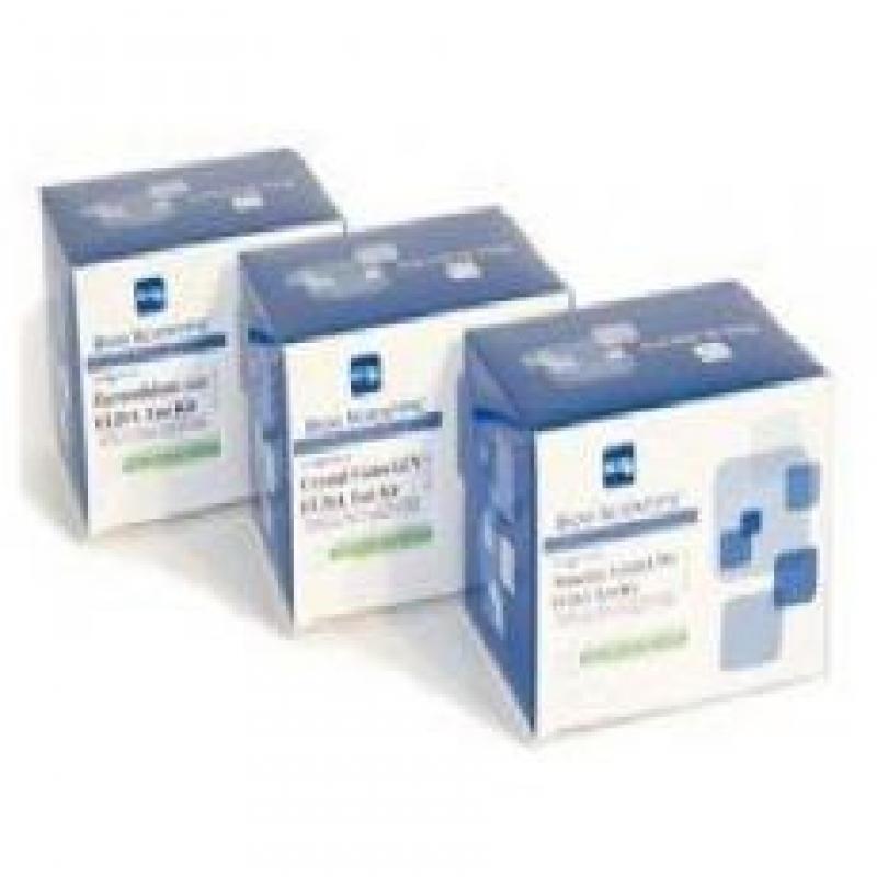 盐霉素检测试剂盒