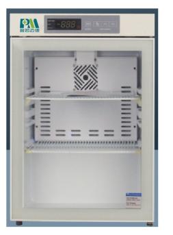 普若迈德 2℃~8℃医用冷藏箱 MPC-5V68GT/医用药