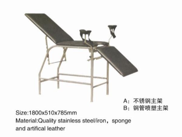 美晟BCA-006A妇科检查床(不锈钢、一体式)