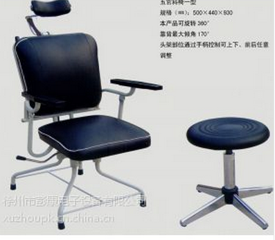 耳鼻喉科病人椅 pk-6801