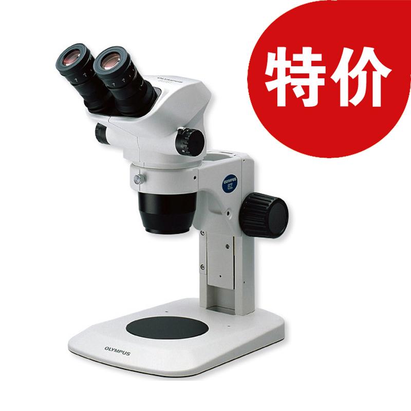 奥林巴斯 SZ51-SET体视显微镜 双目 8-40X变倍
