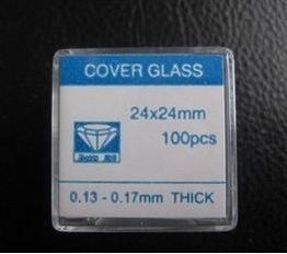 24×24mm盖玻片优质
