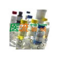 RB 兔氧化低密度脂(rabbit OxLDL ELISA KIT)